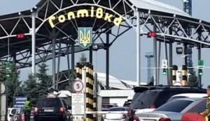 Украинские товары будут пересекать границу с Россией