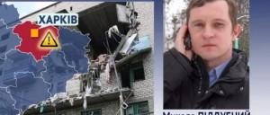 В Харькове взорвалась пятиэтажка
