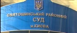 В деле «васильковских террористов» СБУ сработала на опережение